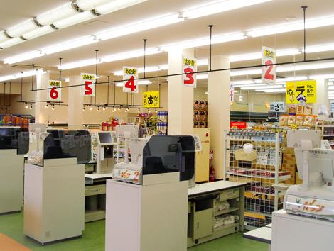 スーパーガッツ大原店2