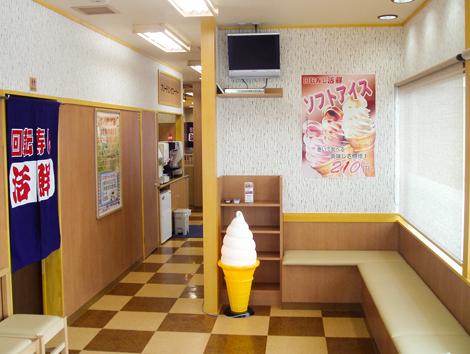 小僧寿し浜野店1