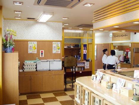 小僧寿し浜野店4